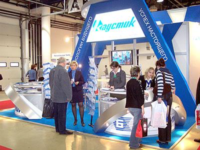 2006 год - Каустик
